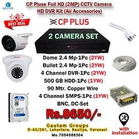 Cctv cp pluse best price 2.4mp 4chanel dvr 500gb hdd wire installation