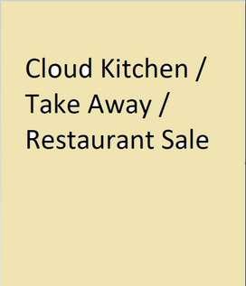 Maratahalli - Cloud Kitchen / Small Restaurant Sale