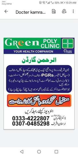 Medical staf Required