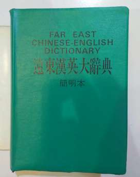 Chinese English Dictionary,USA printed/Published.