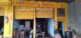 Sale my shop