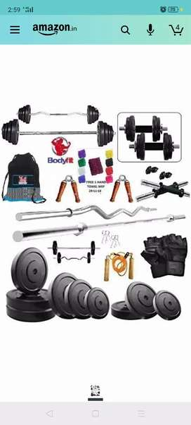 Home Gym kit 60 kg weight