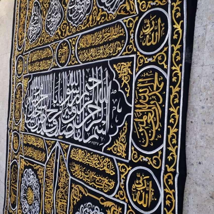 Kiswah Pintu KABAH