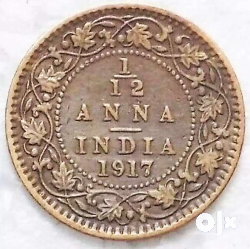 102 Years Old Indian Coin Rs.50 0