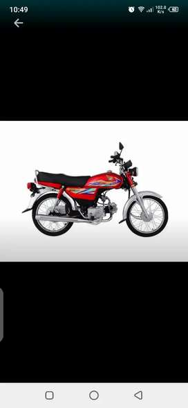 Honda cd 70 new model ha 500 km reading