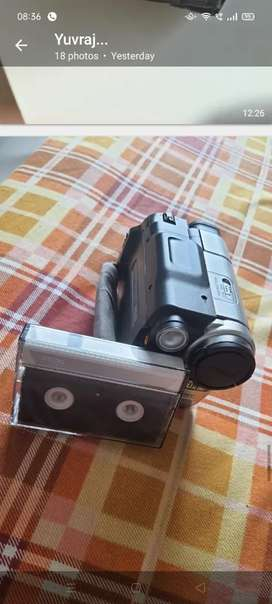 A Sony hand cam