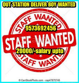 Wanted deliver boy out station for TV store
