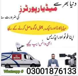 we are hiring some news reporter for our news chanel