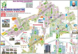 102/OLC-A Block plot is available for sale in bahria orchard