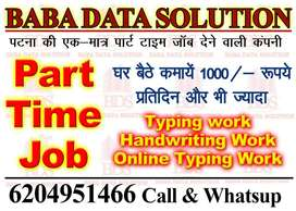 ! JOB ! HOME BASED PART TIME WORK ! DATA ENTRY & HANDWRITING WORK