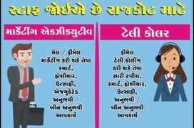 Rajkot job
