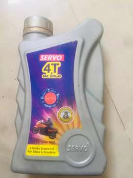 Bike ka engine oil