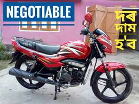 Hero Super splendor -urgent | 11k kms drive . No scratches. Jamugrihat