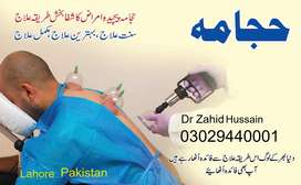 Hijama Cupping Therapy Center/ Home Services / Lahore / Burewala / AjK