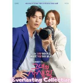 DVD Drama Korea Her Private Life Korean Movie Film Kaset Romance Fans
