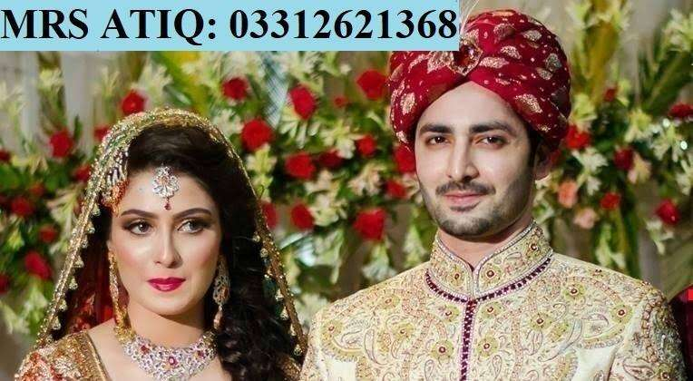 MASHALLAH MARRIAGE BUREAU (MATCH MAKER & IDEAL RISHTA SERVICE)