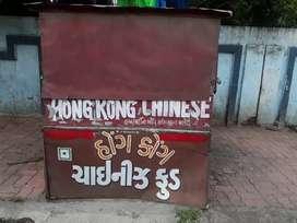 Chinese loari