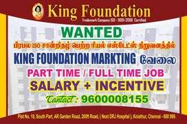 King Foundation target
