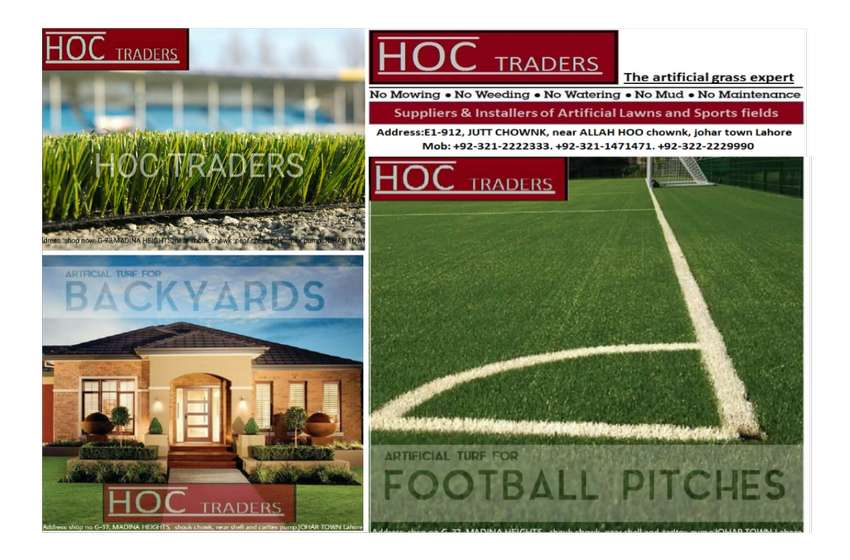 artificial grass and astro turf , outdoor flooring 0