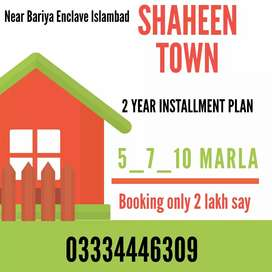 Shaheen Town phase 4 files for sale