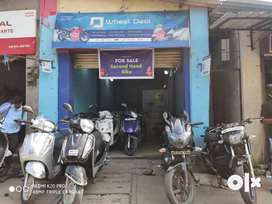 Wheel Deal Second Hand Bikes Airoli, Digha