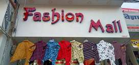 Fashion mall men's wear