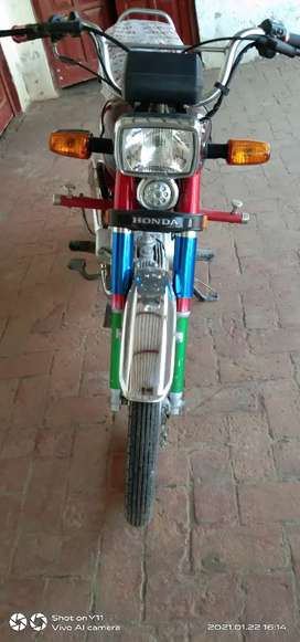I want to sell my bike .You may laso like it.