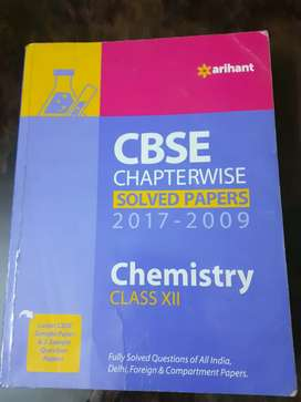 Cbse chapterwise solved paper chamistry class 12