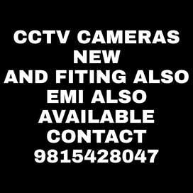 CCTV CAMERAS VERY LOW RATES