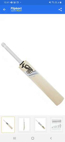 Kookabura ghost players limited addition english willow bat