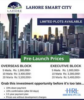Book 5 Marla Plot in Smart City Lahore in Just Rs.180000