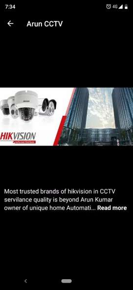 CCTV camera new sets and installation and  repair also