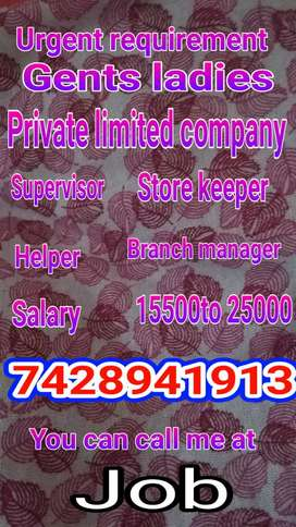 Urgent requirement supervisor store keeper you can call me at