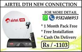 AIRTEL NEW DTH HD CONNACTION