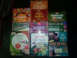 Bohra Public school 8th class Books