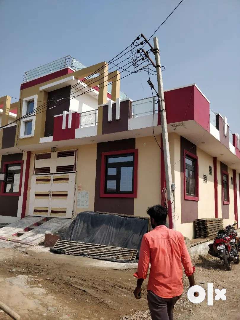 Corner House opposite Borkhera Thana 0