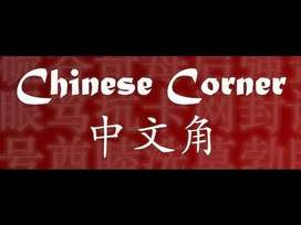Urgently requirement Cook for chinese corner