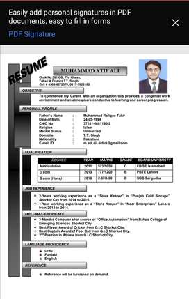 Need job related Accounting and Finance