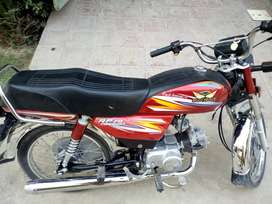 Road prince 70, model 2021, New