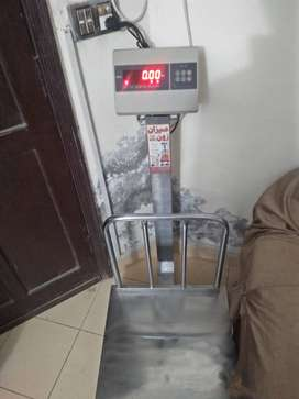 Electric weight machine