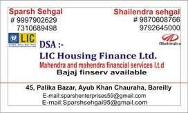 DSA MAHINDRA FINANCE AND LIC HOUSING FINANCE