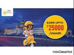 Bhuvaneshwar rapido company need bike riders