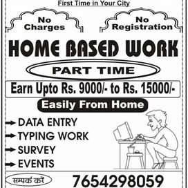 Data Entry and Typing Jobs *no registration & no charges