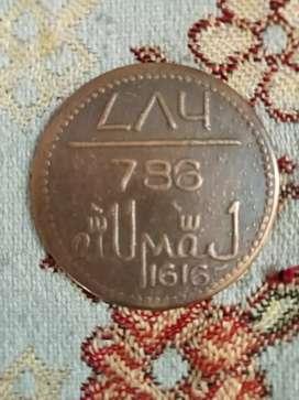 786 Allah Old Coin Yr 1616 Bronz