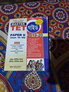 Tet guide Assamese, m.e, social sciences