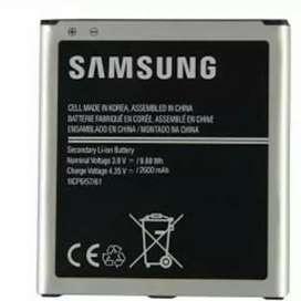 Samsung galaxy j5 2015 original battery