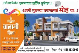 2 & 3 bhk luxurious bungalow 40 feet road