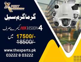 Brands CCTV Cameras complete Package Lowest prices & Repairing Service