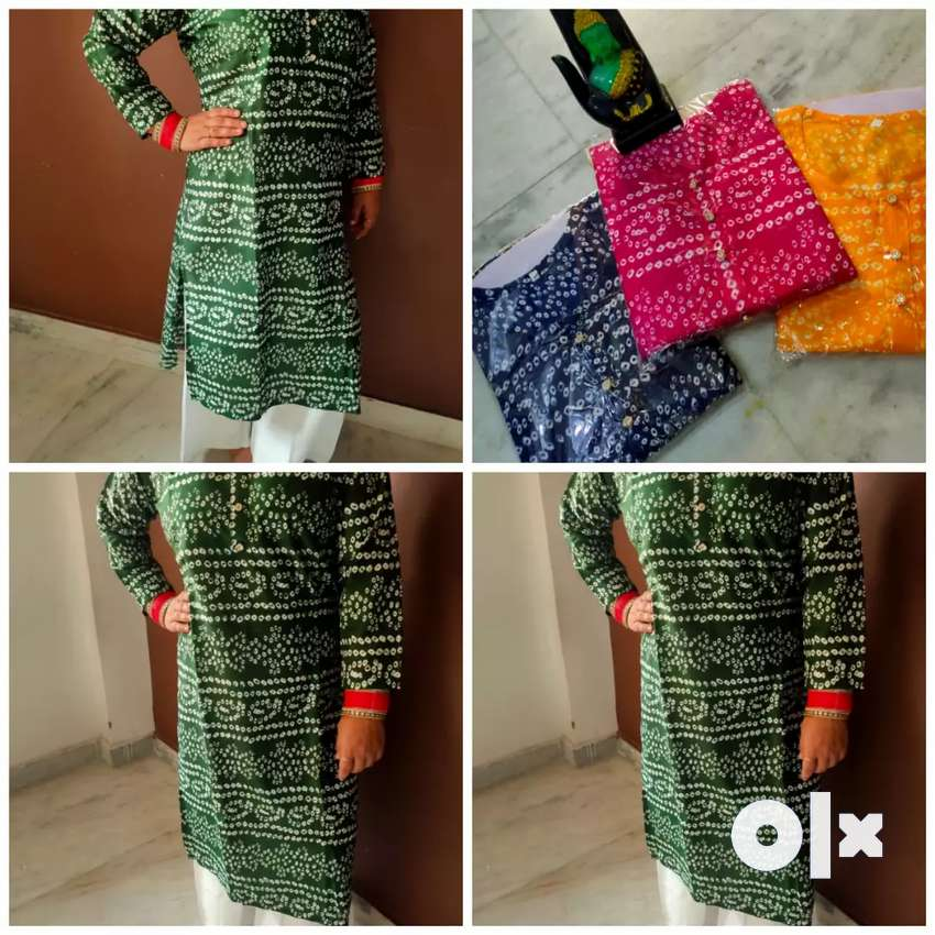 Suit with latest design and affordable price 0