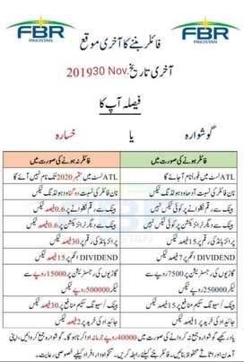 File your Income Tax Return and Become Filer